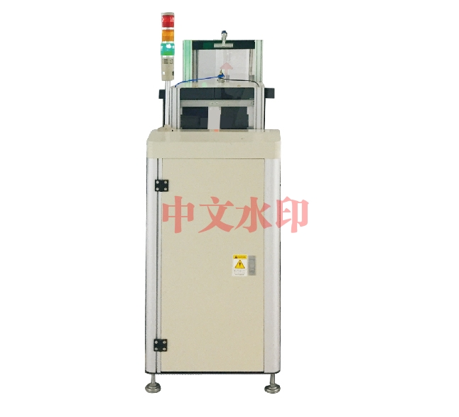 SMT冷却机
