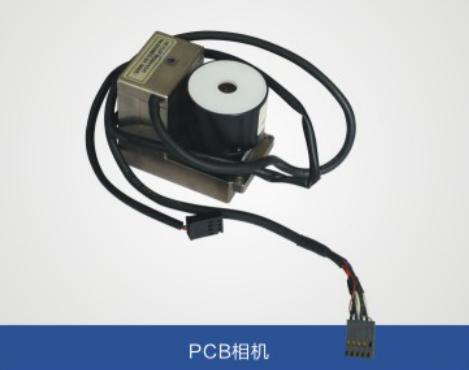 西门子PCB相机