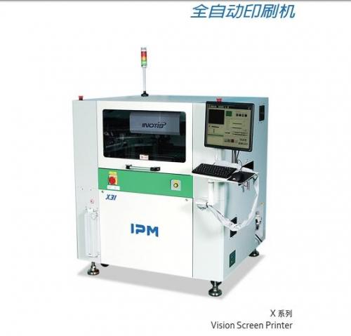 INOTIS锡膏印刷机