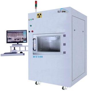 伊兰特x-ray HT100 透视检测